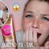 новое фото rina.make.up