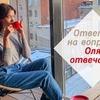 реклама у блоггера ol.burakova