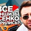 фотография sergey_kosenko