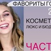 реклама в блоге sunnyohlala