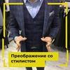 фото Александр Самсонов