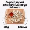 разместить рекламу в блоге Юлия Братишка