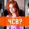 реклама в блоге Эвелина Кошкина