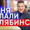 фото на странице Игорь Синяк