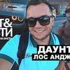 реклама на блоге evgenyfist