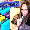 реклама в блоге julia_sk_happy