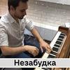 заказать рекламу у блогера Денис Ивичев