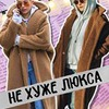 реклама у блоггера Екатерина Конасова