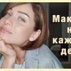 новое фото svetlana.s
