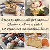 новое фото Наталья Nata_lia_pp
