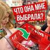 реклама на блоге diana_suvorova