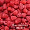 реклама на блоге Юлия Леночкина