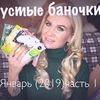 фото на странице alena_rizvan