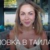 реклама в блоге katetsport