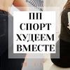 лучшие фото Арина Конева