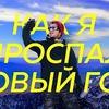 реклама у блоггера usachevruslan
