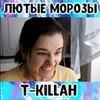 лучшие фото Ольга Кравчук