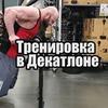 фото на странице Юрий Спасокукоцкий