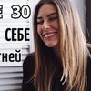 заказать рекламу у блоггера ritagalkina