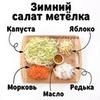 заказать рекламу у блогера Юлия Братишка