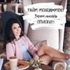 фото на странице Ира Зефирка
