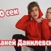 реклама на блоге izachonok