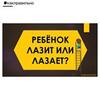 реклама на блоге gramotarus