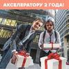 реклама на блоге Сергей Капустин