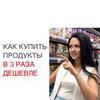 реклама у блоггера Юля Смм Тренер