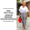 реклама у блоггера Алекса Стилист