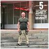 заказать рекламу у блоггера Антон Шашкин