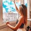 разместить рекламу в блоге Наталья Золотарева