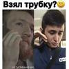 реклама у блогера Михаил Фарашян