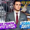 разместить рекламу в блоге sobolevv
