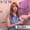 разместить рекламу в блоге Оксана Мафагела