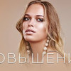 новое фото bogdanovich.elena