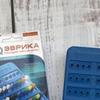 реклама в блоге Светлана Nastolki_na_polke