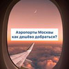 реклама в блоге moscownomoney