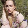 новое фото Полина Синяева