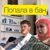 реклама в блоге Юля Магина