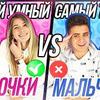 реклама у блоггера sophanabatchikova