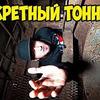 реклама на блоге sergeytracer