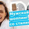 лучшие фото anna.moskovtseva