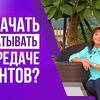 реклама на блоге madina_dmitriyeva