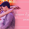 реклама на блоге mkhripko