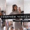 лучшие фото rita_perskaya