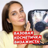 фото на странице bogdanovich.elena