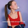 реклама в блоге Арина Данилова