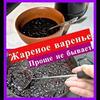 заказать рекламу у блоггера Татьяна Субботина
