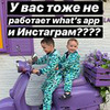 реклама на блоге Мансур Шангареев